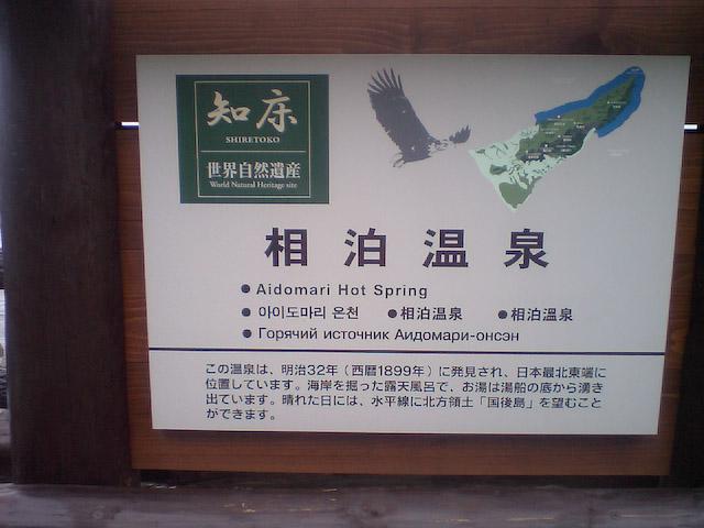 相泊温泉(1)
