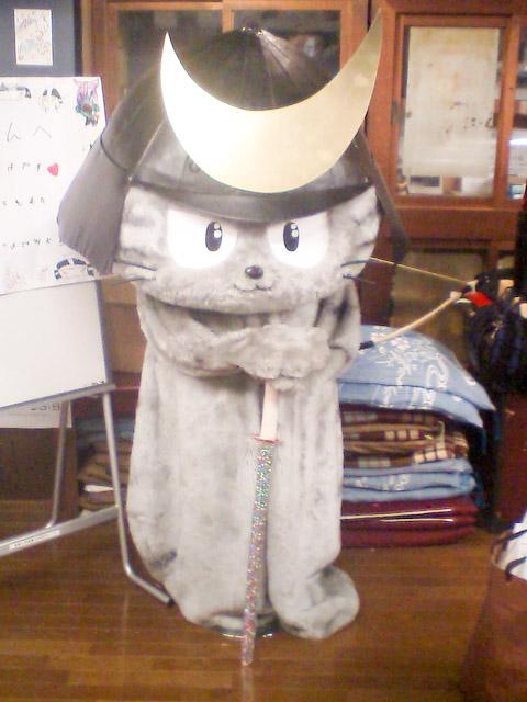 しまさこにゃん(1)
