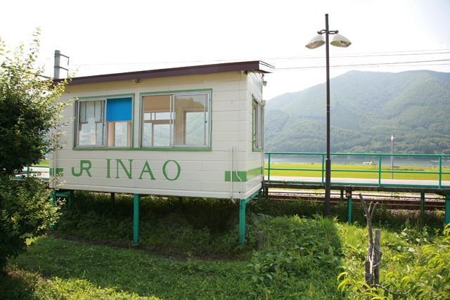 稲尾駅(長野県大町市)